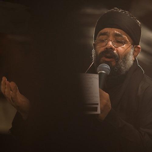 آونگ موزیک دانلود نوحه جدید محمود کریمی بنام حرف نگاه