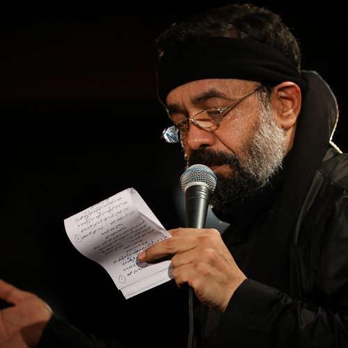 آونگ موزیک دانلود نوحه جدید محمود کریمی بنام ابر غم