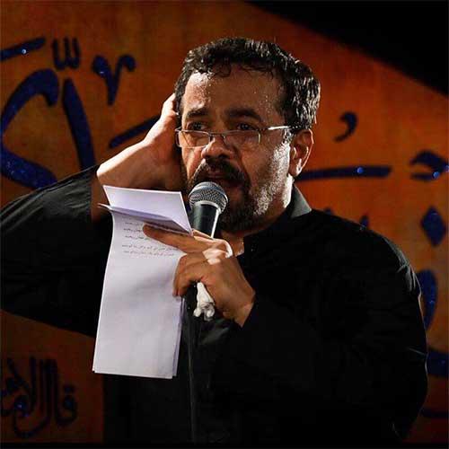 آونگ موزیک دانلود نوحه جدید محمود کریمی بنام سرباز شش ماهه