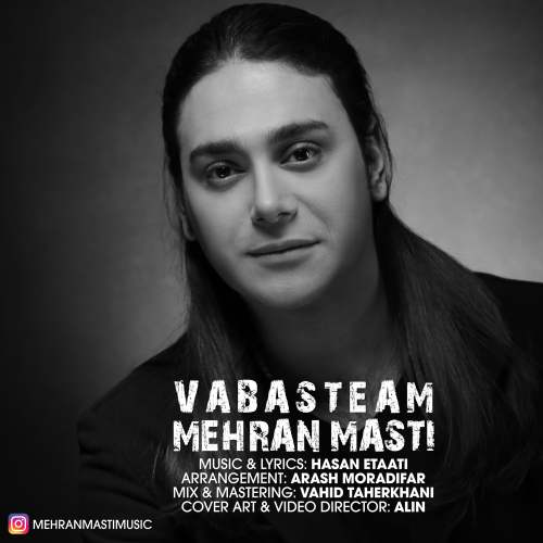 https://myavangmusic.com/wp-content/uploads/2018/03/Mehran Masti - Vabasteam.jpg