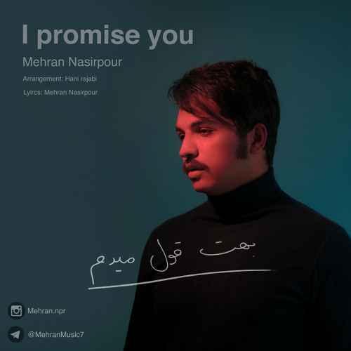 دانلود آهنگ جدید دانلود آهنگ جدید مهران نصیرپور بنام بهت قول میدم