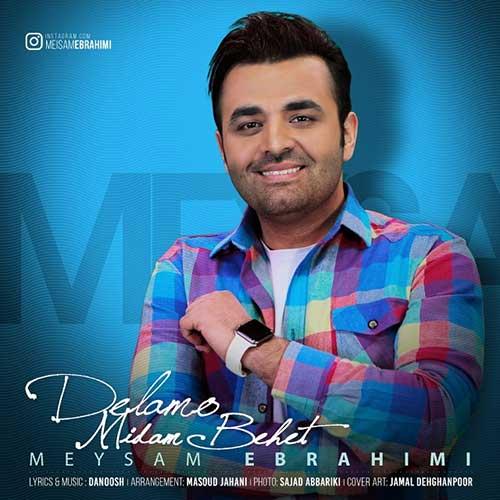 دانلود آهنگ جدید دانلود آهنگ جدید میثم ابراهیمی بنام دلمو میدم بهت