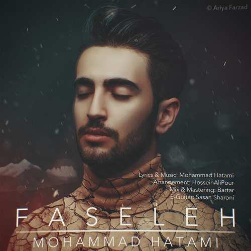 http://myavangmusic.com/wp-content/uploads/2018/03/MohammadHatami.jpg