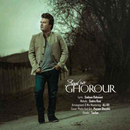 Sadra Rasi Ghorour 450x450 - دانلود آهنگ جدید صدرا راثی بنام غرور