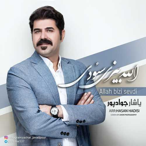 آونگ موزیک دانلود آهنگ جدید یاشار جوادپور بنام الله بیزی سودى