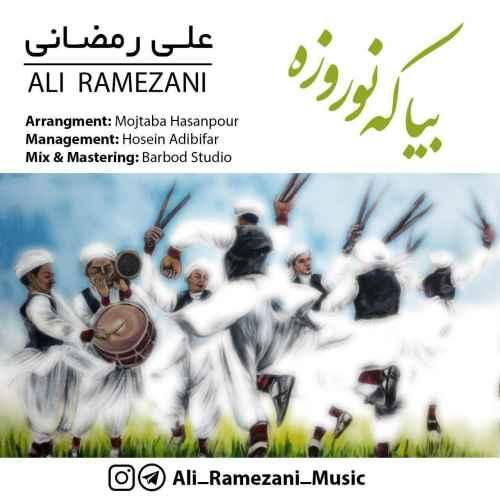 دانلود آهنگ جدید دانلود آهنگ جدید علی رمضانی بنام بیا که نوروزه