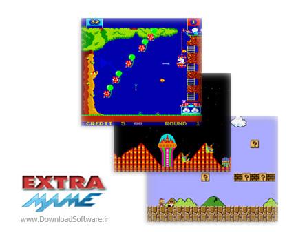 دانلود آهنگ جدید دانلود ExtraMAME v18.0 - نرم افزار شبیه سازی بازی های ویدئویی در کامپیوتر