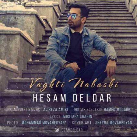 hesam deldar vaghti nabashi 450x450 - دانلود آهنگ جدید حسام دلدار بنام وقتی نباشی