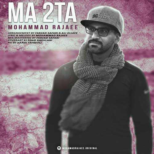 http://myavangmusic.com/wp-content/uploads/2018/03/mohammadr.jpg