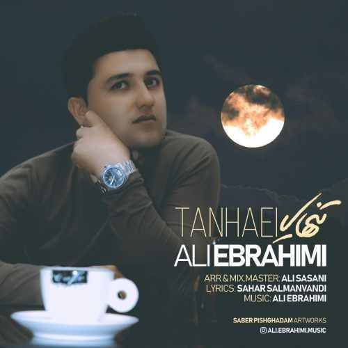 Ali Ebrahimi Tanhaei - دانلود آهنگ جدید علی ابراهیمی بنام تنهایی