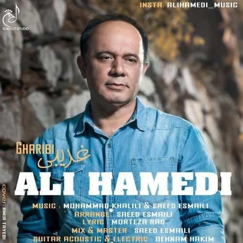 index of series دانلود آهنگ جدید علی حامدی بنام غریبی