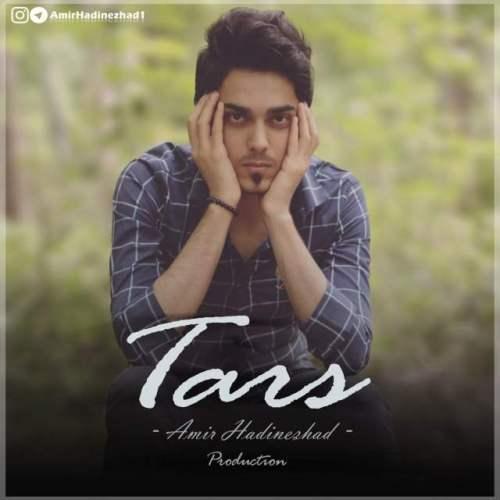 Amir Hadinezhad Tars - دانلود آهنگ جدید امیر هادی نژاد بنام ترس