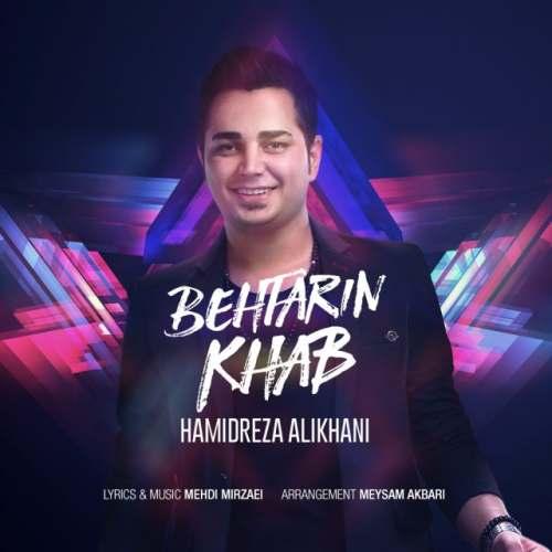 https://myavangmusic.com/wp-content/uploads/2018/04/Hamidreza-Alikhani-Behtarin-Khab.jpg