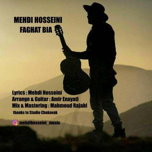 https://myavangmusic.com/wp-content/uploads/2018/04/MehdiHosseini.jpg
