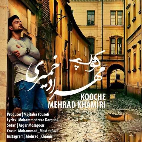 index of series دانلود آهنگ جدید مهرداد خمیری بنام کوچه