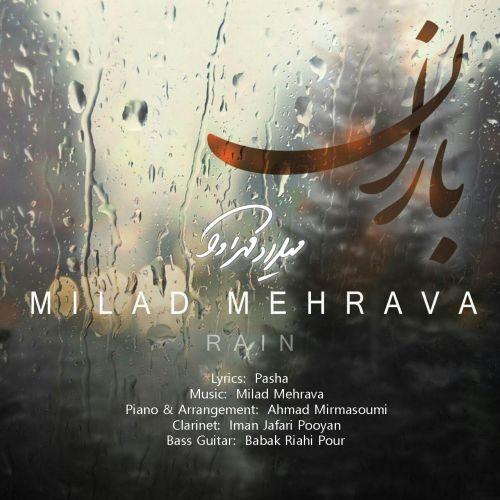 آونگ موزیک دانلود موزیک ویدیو جدید میلاد مهرآوا بنام باران