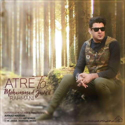 index of series دانلود آهنگ جدید محمد جواد رحمانی بنام عطر تو