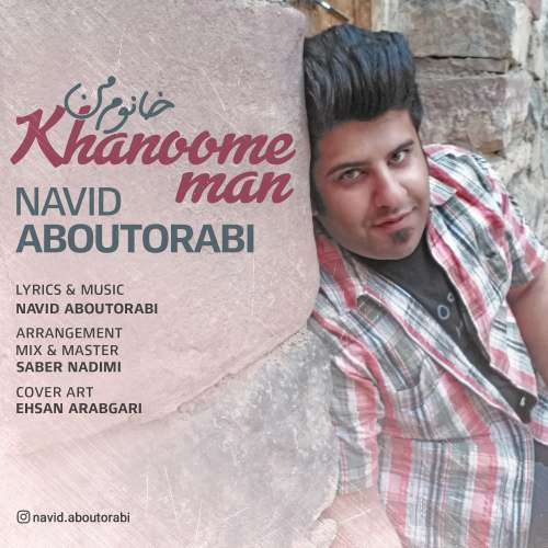 https://myavangmusic.com/wp-content/uploads/2018/04/Navid-Aboutorabi-Khanume-Man.jpg
