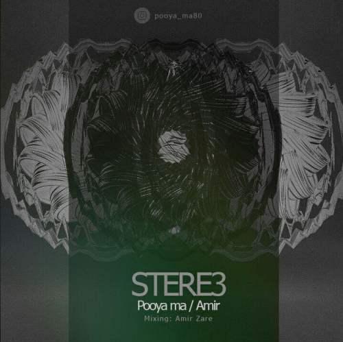 Pooya Ma Amir Av Ster3 - دانلود آهنگ جدید پویاام ای و امیرای وی بنام استرس