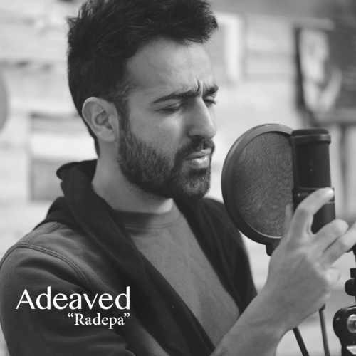 آونگ موزیک دانلود آهنگ جدید Adeaved بنام ردپا