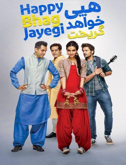 index of series دانلود دوبله فارسی فیلم هپی خواهد گریخت ۲۰۱۶ Happy Bhag Jayegi