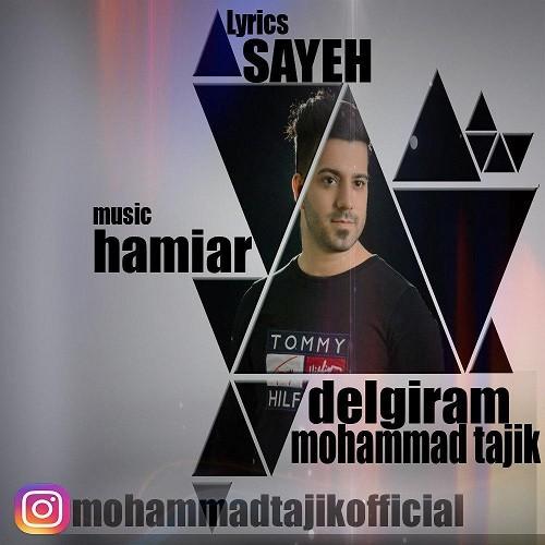 index of series دانلود آهنگ جدید محمد تاجیک بنام دلگیرم