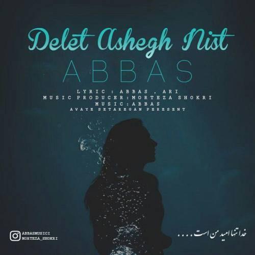 آونگ موزیک دانلود آهنگ جدید عباس بنام دلت عاشق نیست
