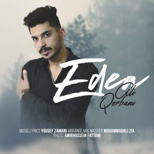 آونگ موزیک دانلود آهنگ جدید علی قربانی بنام ادعا
