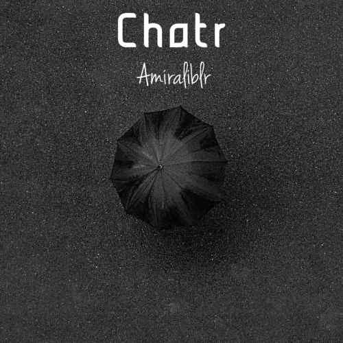 آونگ موزیک دانلود آهنگ جدید امیرعلی بنام چتر