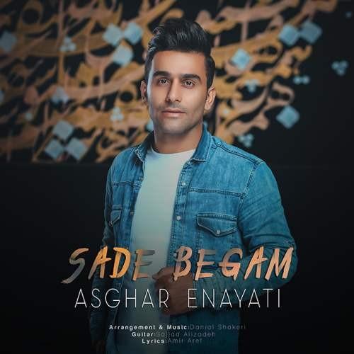 آونگ موزیک دانلود آهنگ جدید اصغر عنایتی بنام ساده بگم