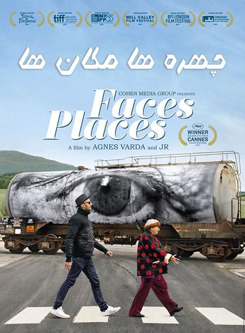 آونگ موزیک دانلود دوبله فارسی مستند Faces Places 2017