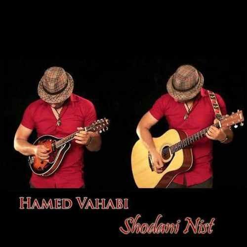 آونگ موزیک دانلود موزیک ویدیو جدید حامد وهابی بنام شدنی نیست