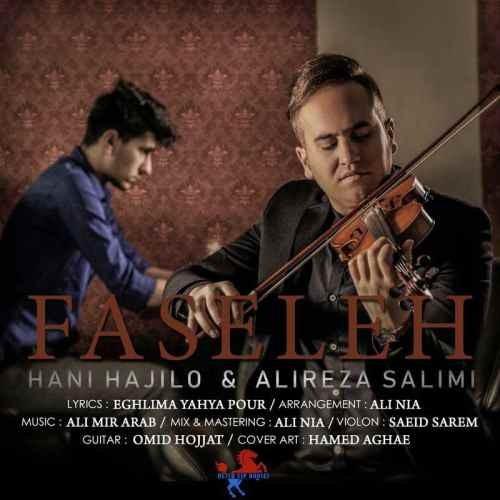 Hani Hajilo Alireza Salimi Faseleh - دانلود آهنگ جدید هانی حاجیلو و علیرضا سلیمی بنام فاصله