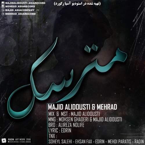 آونگ موزیک دانلود آهنگ جدید مجید علی دوستی و مهراد بنام مترسک