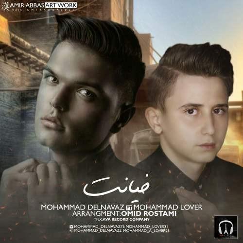 آونگ موزیک دانلود آهنگ جدید محمد دلنواز و محمد لاور بنام خیانت