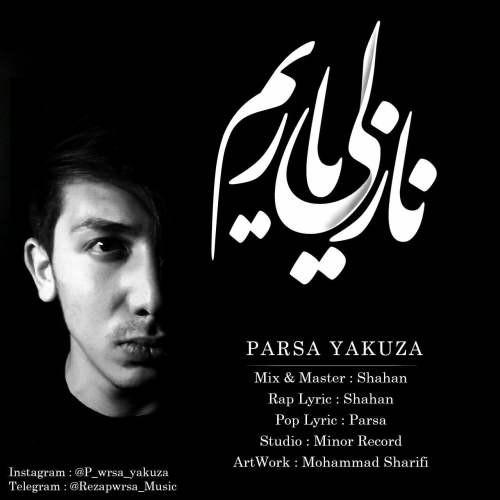 آونگ موزیک دانلود آهنگ جدید پارسا یاکوزا بنام نازلی یاریم