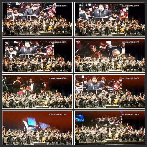آونگ موزیک اجرای سالار عقیلی و ارکستر سمفونیک  در مراسم بدرقه تیم ملی فوتبال ایران