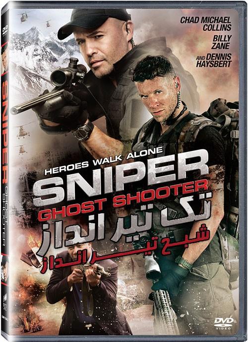 آونگ موزیک دانلود دوبله فارسی فیلم Sniper: Ghost Shooter 2016