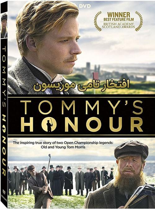 آونگ موزیک دانلود دوبله فارسی فیلم Tommys Honour 2016