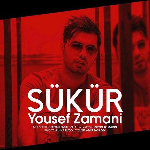 آونگ موزیک دانلود آهنگ جدید یوسف زمانی بنام Şükür