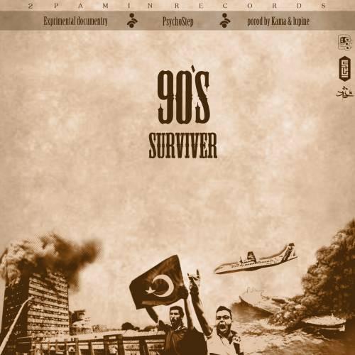 آونگ موزیک آلبوم کوتاه اینسترومنتال ۹۰s' Surviver با سبک داب استپ