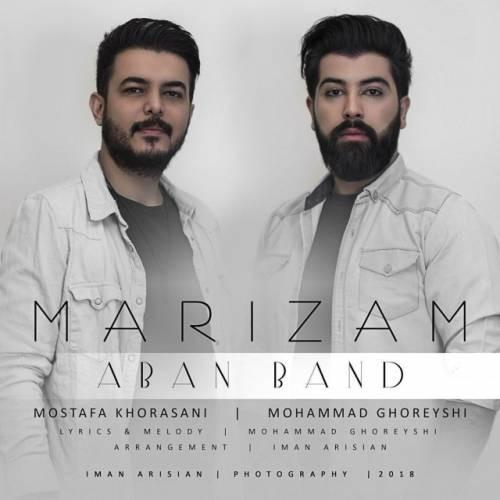 آونگ موزیک دانلود آهنگ جدید آبان بند بنام مریضم