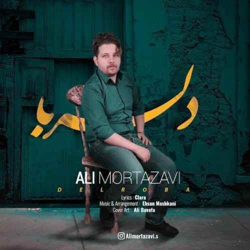 Ali Mortazavi Delroba - دانلود آهنگ جدید علی مرتضوی بنام دلربا