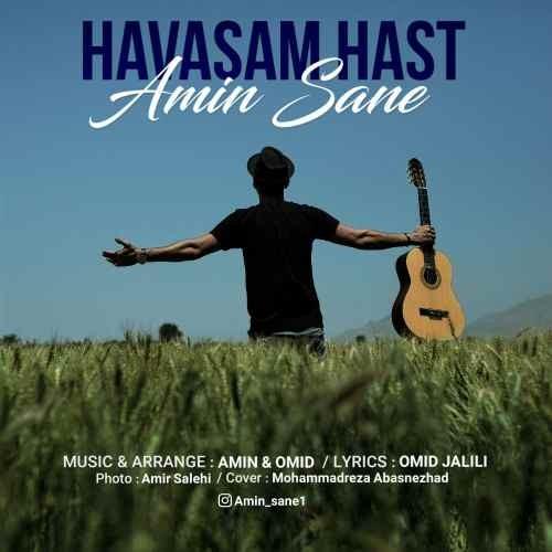 آونگ موزیک دانلود آهنگ جدید امین صانع بنام حواسم هست