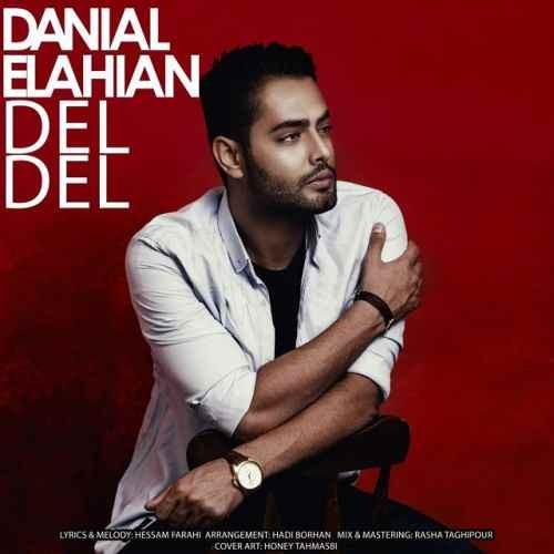 Danial Elahian - دانلود آهنگ جدید دانیال الهیان بنام دل دل