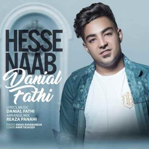 آونگ موزیک دانلود آهنگ جدید دانیال فتحی بنام حس ناب