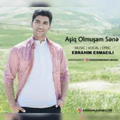 آونگ موزیک دانلود آهنگ جدید ابراهیم اسماعیلی بنام عاشیق اولموشام سنه