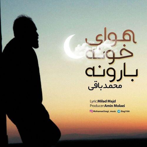 Mohammad Bagi Havaye Khone Baroone - دانلود آهنگ جدید محمد باقی بنام هوای خونه بارونه