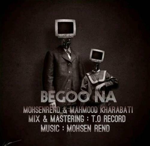 آونگ موزیک دانلود آهنگ جدید محسن رند و محمود خراباتی بنام بگو نه