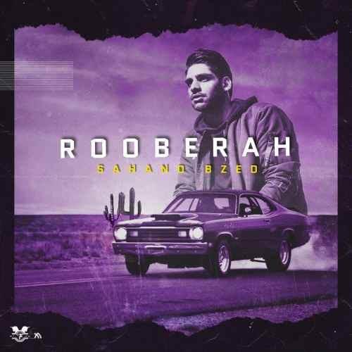 آونگ موزیک دانلود آهنگ جدید سهند بیضد بنام روبه راه